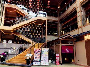 武漢市にスーパー銭湯「極楽湯」がオープン 写真「内観」