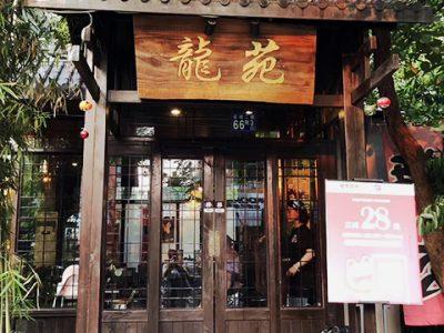 武漢で焼肉を食べるなら日本人経営者の日式焼肉「焼肉酒場 龍苑」がお勧め