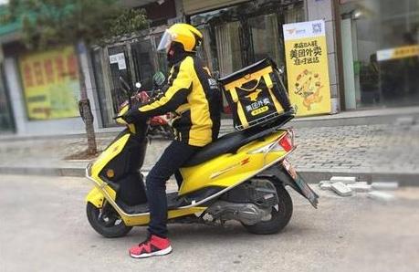 美団外卖の特長ある黄色と黒のカラー